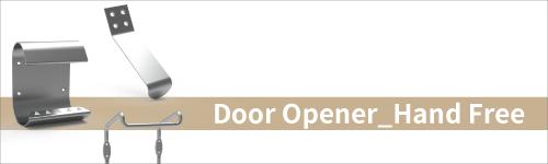 500X150-door-opener
